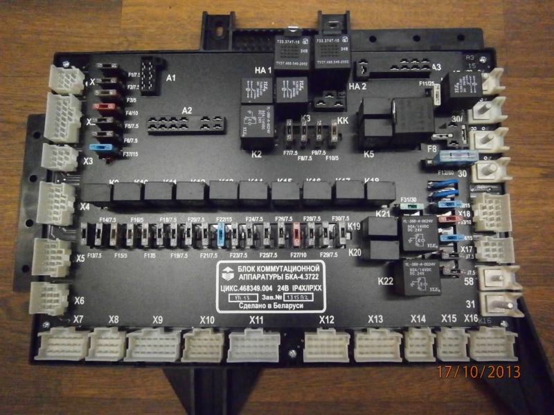 Блок коммутационной аппаратуры - Фото